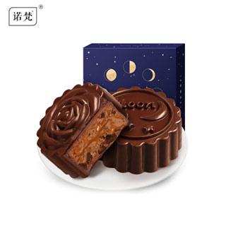 诺梵巧克力月饼礼盒3枚