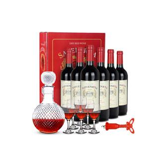 圣缇纳庄园珍藏干红葡萄酒