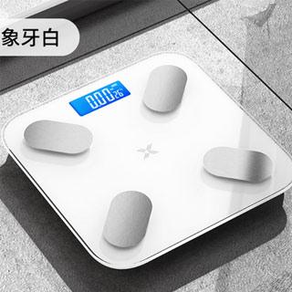 充电脂肪秤体脂称电子称
