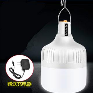 可充电LED应急停电灯泡
