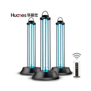 紫外线消毒灯灭菌杀菌灯