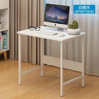 简易书桌卧室台式电脑桌