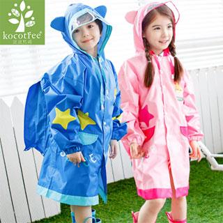 KK树儿童带书包位雨衣雨披