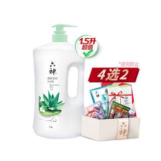 六神沐浴露1.5L送洗手液400ml