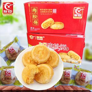 丝肉松饼10包+5包吐司