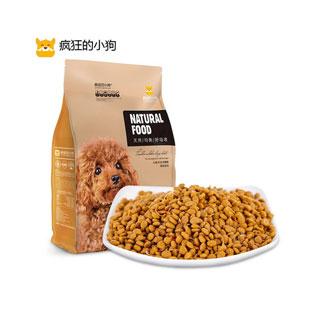 狗粮通用型4斤