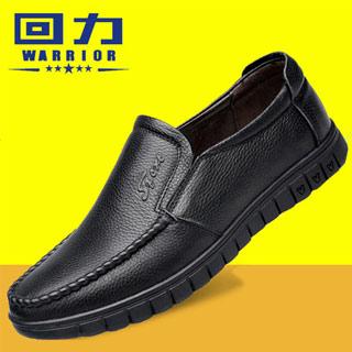 回力凉皮鞋镂空软底鞋