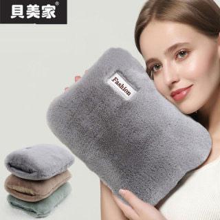 热水袋充电防爆煖宝宝