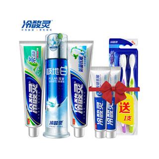 极地白防菌牙膏7件套