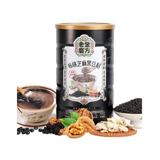 黑芝麻核桃桑葚黑豆粉600g