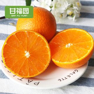 四川丹棱爱媛38号果冻橙8斤
