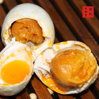 20个广西北部湾烤海鸭蛋