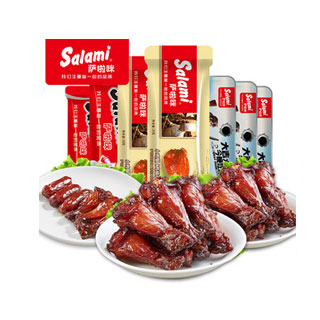 萨啦咪 肉类零食大礼包160g