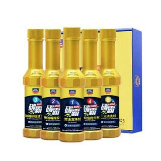 固特威燃油添加剂5瓶装