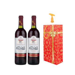西班牙进口甜红酒2支