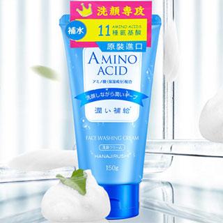 花印氨基酸洗面奶150ml