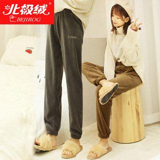 仙女暖暖裤珊瑚绒束口裤