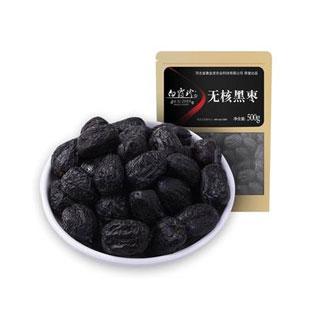 第2件1元野生无核黑枣1斤