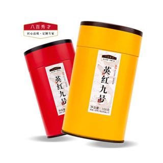 英红九号茶铁罐装100g