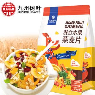 水果坚果早餐麦片燕500g