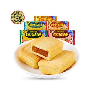 徐福记多味凤梨酥184g*4袋