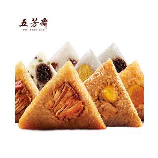 鲜肉大粽子4只1120g