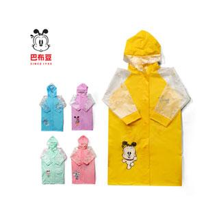兒童雨衣防水隱形書包位