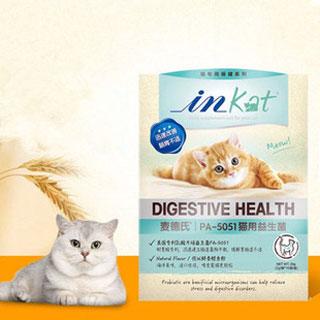 貓咪益生菌調理腸胃寶10包