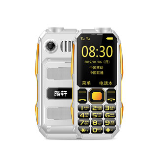 4G全網通軍工三防老人手機