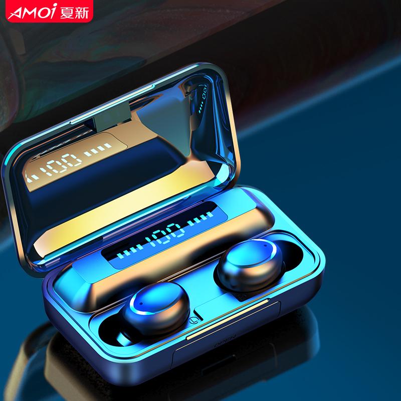 夏新F9隐形蓝牙耳机