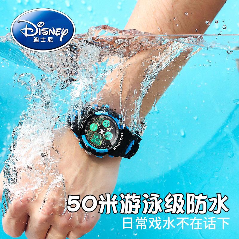 迪士尼防水防摔兒童手表