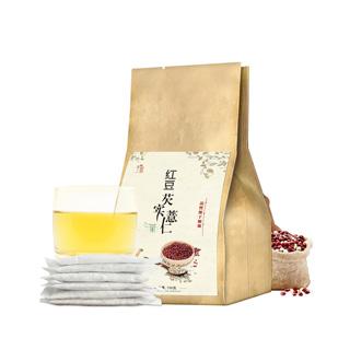 【買3送同款+杯】紅豆薏米茶祛濕茶