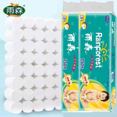 雨森家用12卷衛生紙