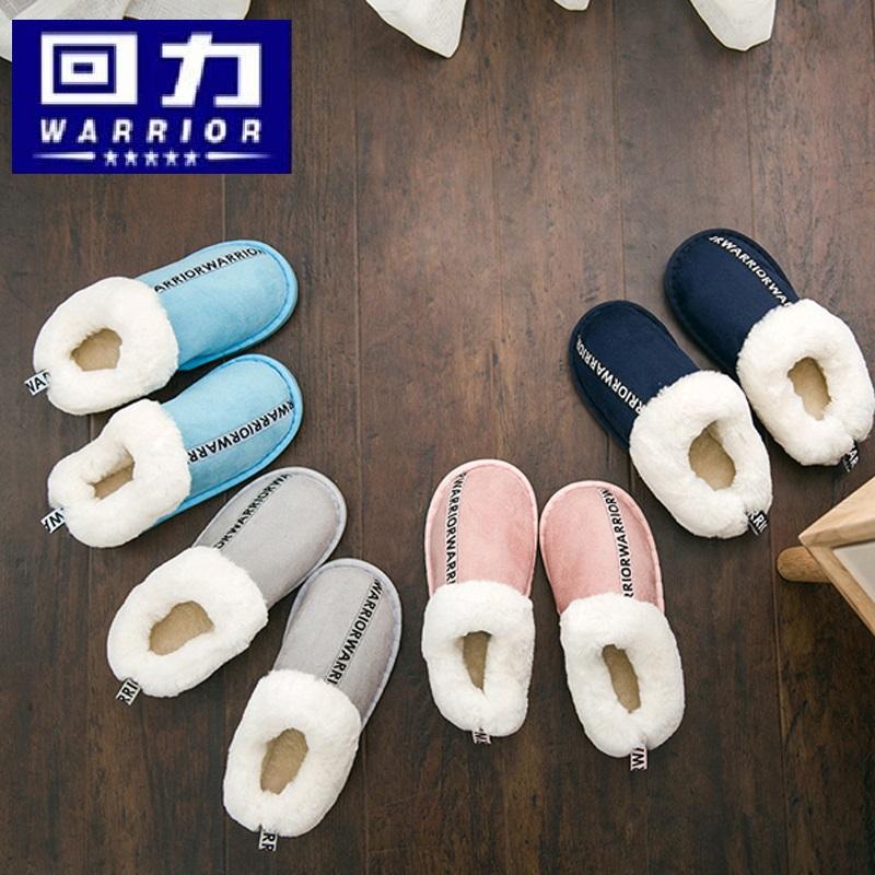 親情侶包跟棉鞋