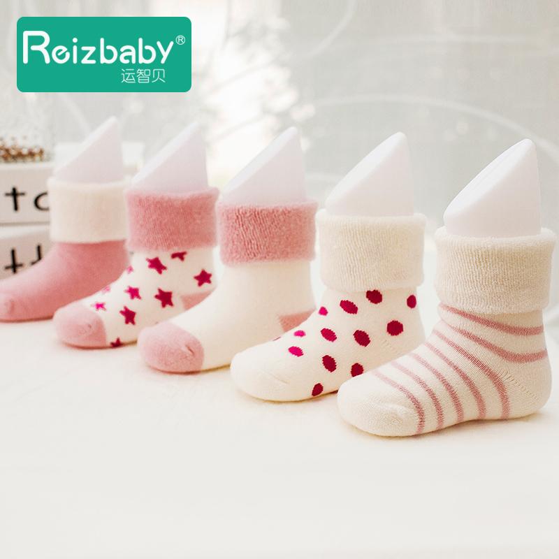 新生兒棉襪子厚款5雙裝