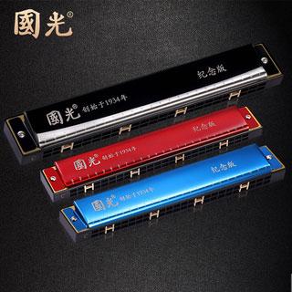 上海国光24孔复音口琴