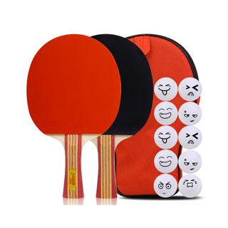 紅雙喜乒乓球拍雙拍2只裝