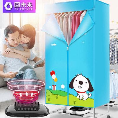 双层大容量家用烘衣机
