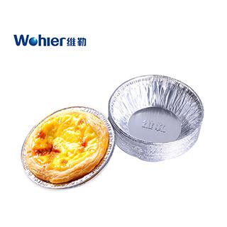 維勒鋁箔蛋撻皮模具50個