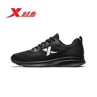 特步官方旗舰店运动鞋