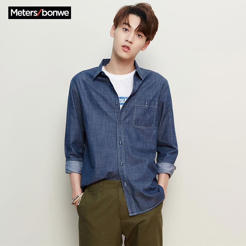美特斯邦威韩版秋款衬衫