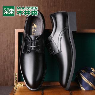 木林森正品男士商务皮鞋