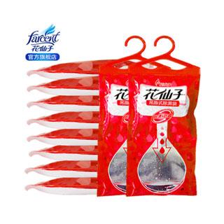 干燥防潮衣柜除湿剂12袋