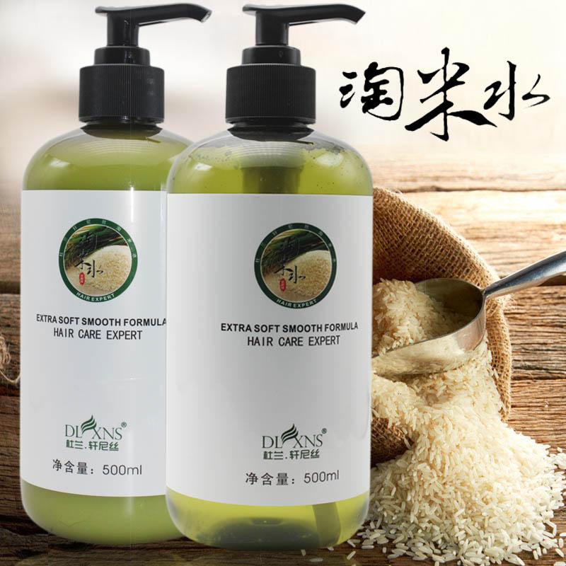淘米水洗水护发套装500ml*2