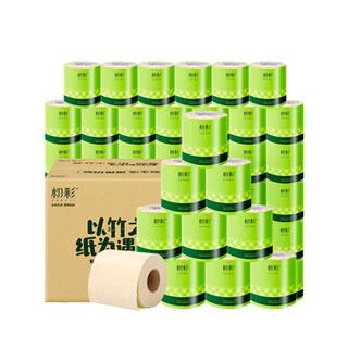 初彩竹浆本色有芯卷纸32卷