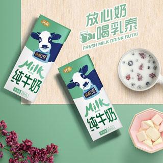 乳泰纯牛奶整箱250ml*12盒