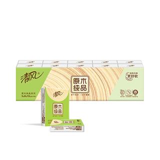 清风原木纯品手帕纸30包
