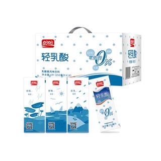 盼盼乳酸菌酸奶16盒