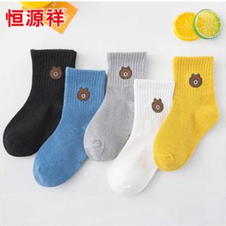 恒源祥純棉兒童襪子10雙