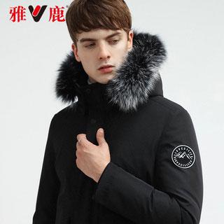 雅鹿2019款男中长羽绒服